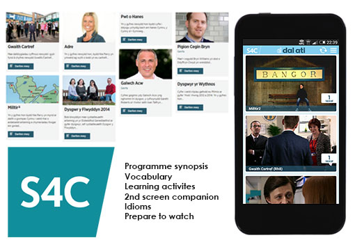 latest_projects_s4c